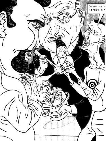 איור: מירה פרידמן