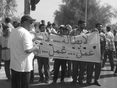 הפגנת מובטלים בבגדד (צילום: צבי בראל)