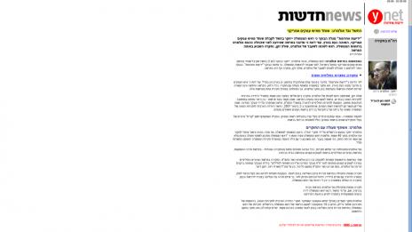 הכתבה באתר Ynet