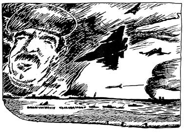 """מלחמת המפרץ. """"הארץ"""" 1991"""