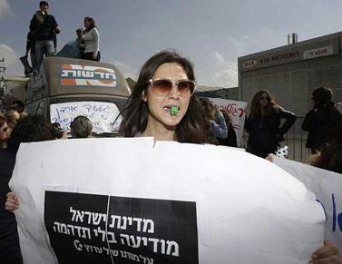 הפגנת עובדי ערוץ 10, בשבוע שעבר מול משרדי הרשות השנייה בירושלים (צילום: קובי גדעון)
