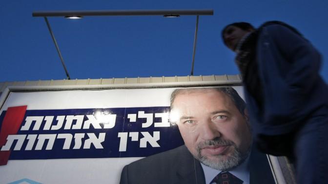 שלט בחירות של אביגדור ליברמן ומפלגת ישראל-ביתנו. ירושלים, 20.1.09 (צילום: קובי גדעון)