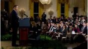 מסיבת העיתונאים הראשונה של הנשיא אובמה בבית הלבן (צילום: פיט סוזה, דוברות הבית הלבן)