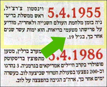 20090416 033