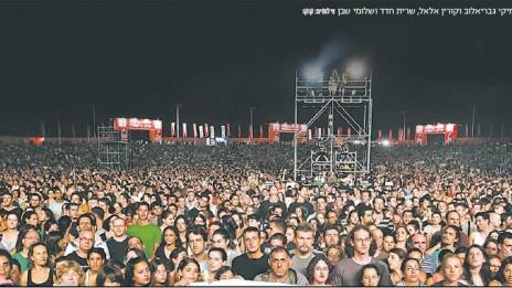 """ב""""ישראל היום"""" הקדישו היום עמוד לסיקור המופע (לחצו להגדלה)"""