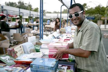 שבוע הספר בירושלים, יוני 2009 (צילום: אביר סולטן)