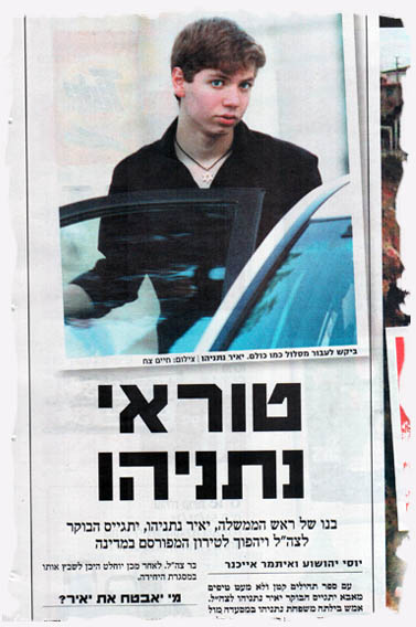 yair_netanyahu_yediot_220709_377