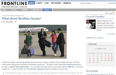 Frontline Club - From the Frontline- What about Ibrahim Jassam