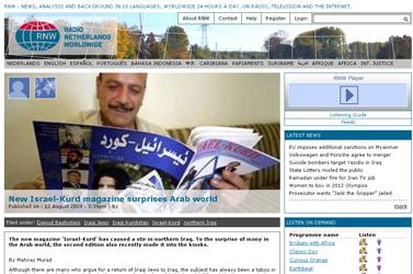 New Israel-Kurd magazine surprises Arab world  Radio Netherlands Worldwide