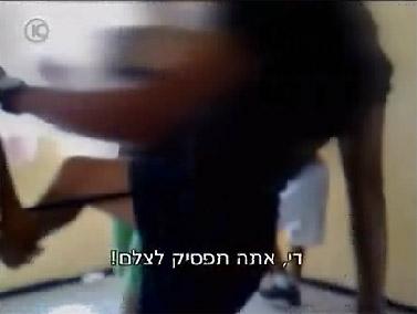 (צילום מסך: נענע 10)