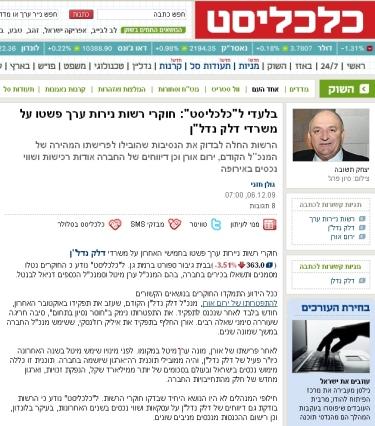 "הידיעה באתר ""כלכליסט"", 6.12.09"