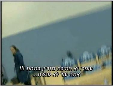 (צילום מסך)