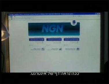 """צילום מסך: מתוך התוכנית """"חטופים"""" בשידורי קשת"""