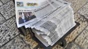 """גליונות העיתון """"אל-קודס"""". ירושלים, 23.9.09 (צילום: סרג' אטאל)"""