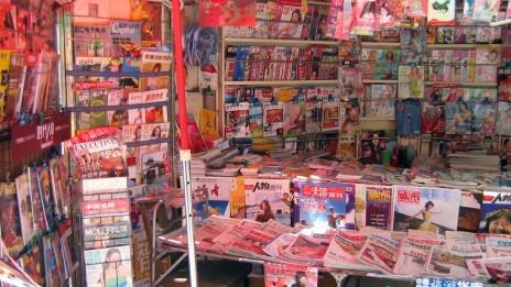 דוכן עיתונים בבייג'ינג (צילום: רפי מן)