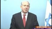 מתוך מהדורת החדשות של ערוץ 10. 4.8.2010