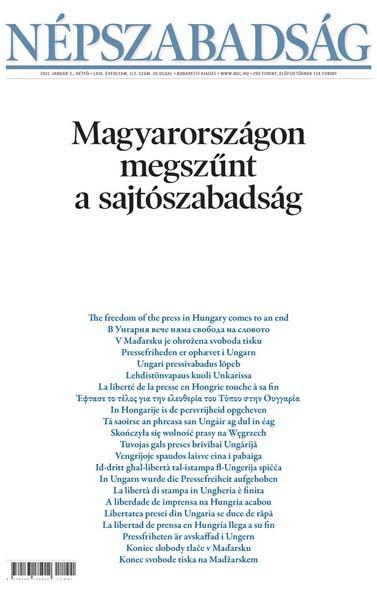 """שער העיתון ההונגרי """"נאפזאבאדסג"""" השבוע, עם הכיתוב ב-27 שפות, """"חופש העיתונות בהונגריה הגיע לקצו"""""""