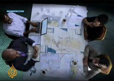 המחזה של פגישת צוותי המשא-ומתן הישראליים והפלסטיניים בערוץ אל-ג'זירה, כפי שתוארה במסמכים המודלפים (צילום מסך)