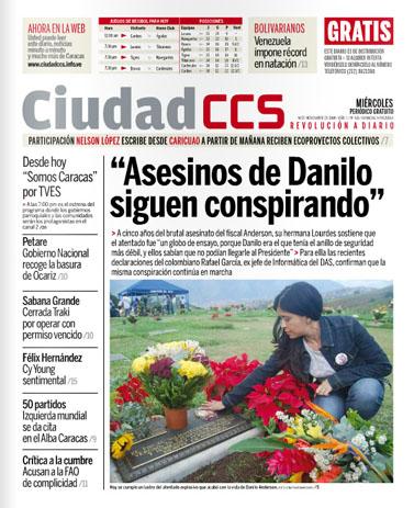 "שער החינמוןן ""Ciudad CCS"""