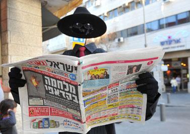 ירושלים, אתמול (צילום: יואב ארי דודקביץ')