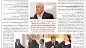 """הפרסום ב""""כל אל-ערב"""" על עדותו של מחמוד אבו-רג'ב. 1.4.11"""