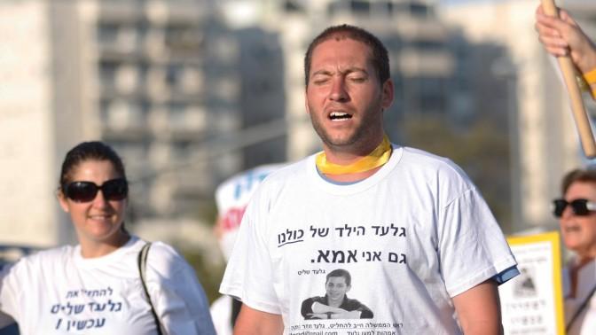 מחאה למען גלעד שליט, אתמול בירושלים (צילום: אורן נחשון)