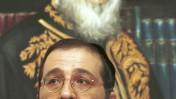 אריה דרעי, 1997 (תמונת ארכיון)