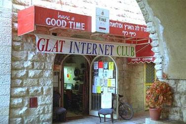 """הרובע היהודי בירושלים, 2002 (צילום: משה מילנר, לע""""מ)"""