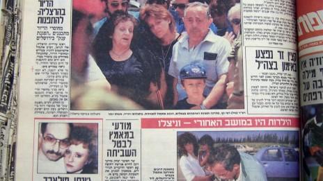 19 ביולי 1990, עמוד השער