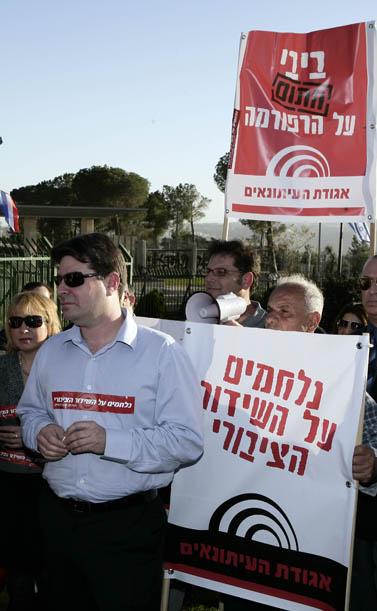 """ח""""כ אופיר אקוניס בעצרת מחאה של עובדי רשות השידור מול הכנסת, 2010 (צילום ארכיון)"""