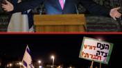 """ראש הממשלה בנימין נתניהו אתמול בכנסת; הפגנת מחאה אתמול מול הכנסת (צילומים: משה מילנר, לע""""מ ודוד ועקנין)"""