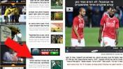 דף הבית של ערוץ הספורט. מצאו את ההפניה לשידורי האתלטיקה