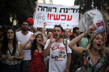 הפגנה בירושלים, ביום רביעי האחרון (צילום: ליאור מזרחי)