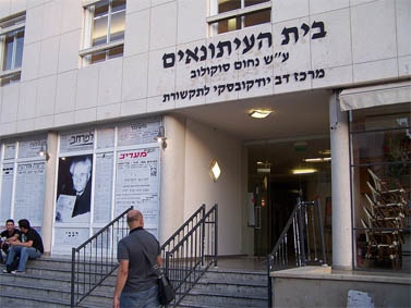 """בית סוקולוב, תל-אביב (צילום: """"העין השביעית"""")"""