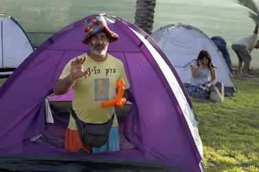 מאהל מחאה בבית-שמש, אתמול (צילום: ליאור מזרחי)