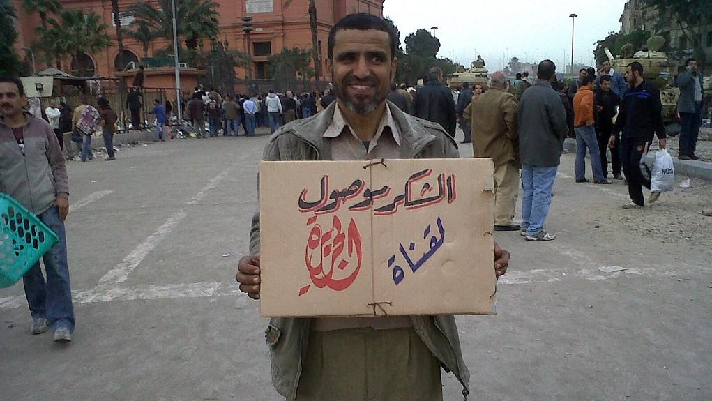 """""""תודה לך, אל-ג'זירה"""". כיכר תחריר, מצרים, 3.2.11 (צילום: Mona, רישיון CC BY 2.0)"""