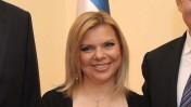 """שרה נתניהו, 2011 (צילום: אבי אוחיון, לע""""מ)"""