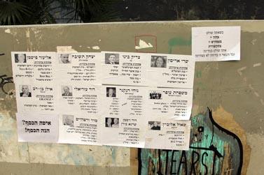 רחוב קינג ג'ורג', תל-אביב (צילום: עידו קינן, חדר 404, cc-by-sa. לחצו להגדלה)