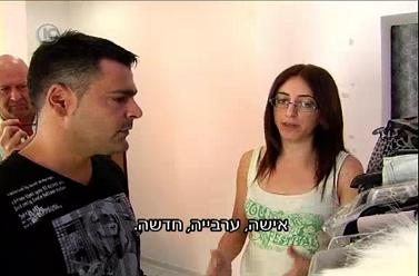 אשה, ערבייה, חדשה (צילום מסך: מתוך הכתבה בערוץ 10)