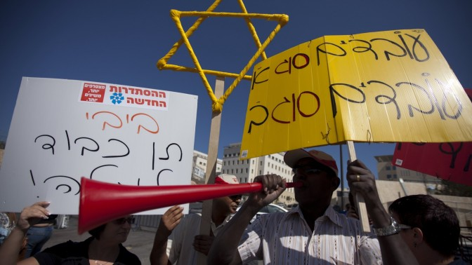 הפגנה של עובדי הוסטל לניצולי שואה נגד הפרטת המוסד, אתמול בירושלים (צילום: דוד ועקנין)