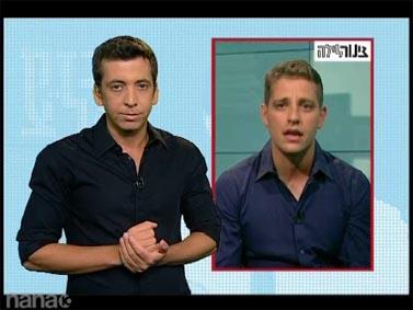 """מתוך אייטם בתוכנית """"צינור לילה"""" בערוץ 10 על מותו של השדרן עדי טלמור (צילום מסך)"""
