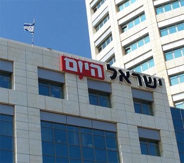 """בניין מערכת העיתון """"ישראל היום"""" בתל-אביב (צילום: """"העין השביעית"""")"""