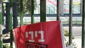 """הפגנה למען רשות השידור מול הכנסת, 8.3.10 (צילום: """"העין השביעית"""")"""