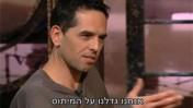 """עמית שהם, בתוכנית הטלוויזיה """"הינשופים"""" (צילום מסך)"""