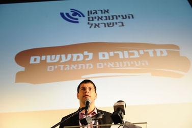 מתן חודורוב, הכתב הכלכלי של ערוץ 10 (צילום: תמר מצפי)