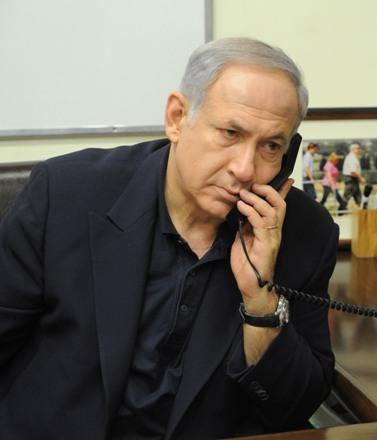"""ראש הממשלה בנימין נתניהו (צילום: משה מילנר, לע""""מ)"""