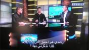 """מתוך """"ריאדה אל-חמיסה"""" בערוץ הספורט (צילום מסך)"""