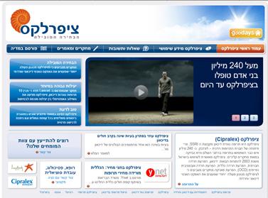 דף הבית של אתר למכירת ציפרלקס