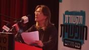 אילנה דיין, נובמבר 2011 (צילום: מתניה טאוסיג)