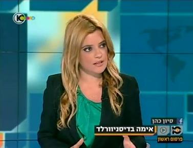 כתבת חדשות ערוץ 10 סיון כהן מדווחת על חטיפה שלא היתה (צילום מסך)